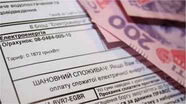 Высокие тарифы тянут за собой увеличение субсидий - фото 1