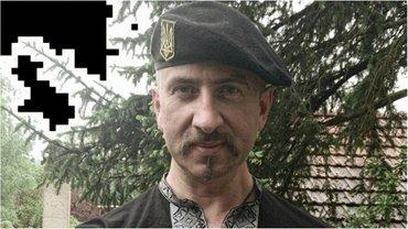 RIP. Василь Слипак - фото 1
