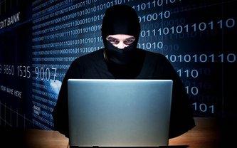 Основные силы киберподразделения - пока в столице - фото 1