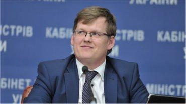 Розенко анонсирует монетизацию субсидий - фото 1