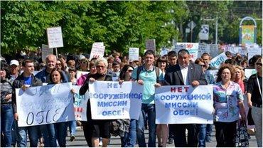 Боевики хотят провести очередную акцию протеста в Донецке. - фото 1