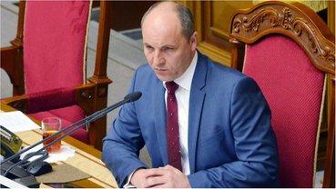 Парубий пообещал честных судей Украине - фото 1
