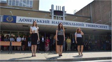 Донецкий национальный университет в Виннице. - фото 1
