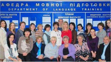 Украинские преподаватели съездили в Крым и поблагодарили оккупантов. - фото 1