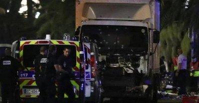 Пользователи выложили в сеть запись совершения теракта. - фото 1