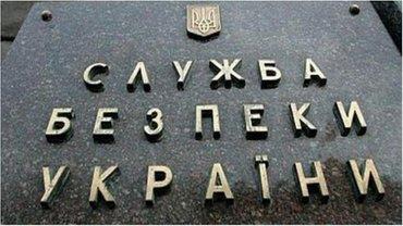 В СБУ пообещали отреагировать на скандал, связанный с работой журналистов в зоне АТО. - фото 1