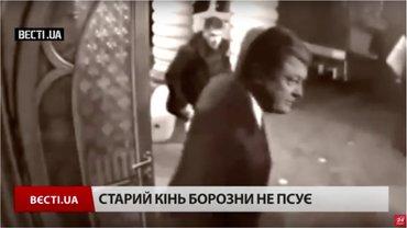 Вєсті.UA - эфир 8 июля - фото 1