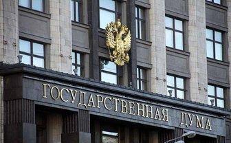 В Госдуме используют решение Польши для политического давления на Украину - фото 1