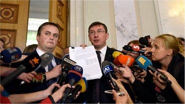 Луценко расскащал СМИ о задержанных  - фото 1