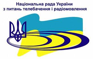 Ко Дню Независимости выйдут исторические фильмы об Украине - фото 1