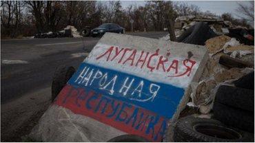 """Оккупанты жалуются, что жители """"ЛНР"""" не платят за коммуналку. - фото 1"""