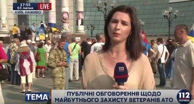 На Майдане снова собирается Вече - фото 1
