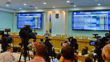 Состав Центризбиркома скоро обновят - фото 1