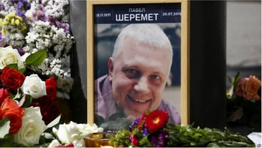 Журналиста похоронят рядом с отцом - фото 1