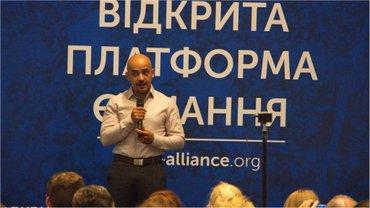 """Нардеп предвещает структурные и содержательные изменения в """"ДемАльянсе"""" - фото 1"""