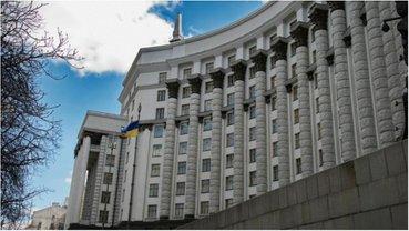В Кабмине выполнили требование указа Петра Порошенко о повышении соцзащиты участников АТО и их семей. - фото 1