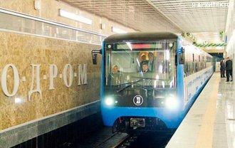 В киевском метро допускают подорожание проезда в три раза с 2017 года - фото 1