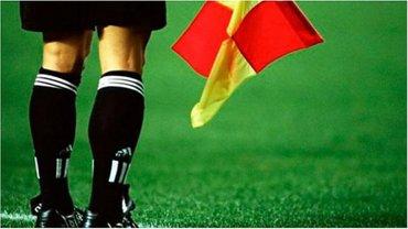 Футбольная федерация Турции показала красные карточки почти сотне арбитров - фото 1