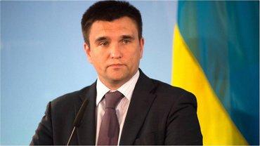 Павел Климкин считает, что дипломатические отношения с Россией нужно сохранять - фото 1