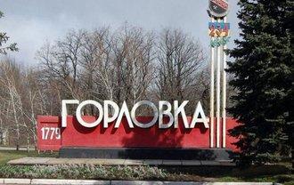 Боевики должны освободить психбольницу Горловки от пациентов до 8 августа - фото 1