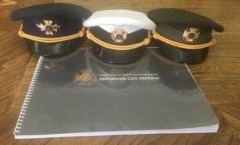Бирюков показал новую форму украинских военных - фото 1