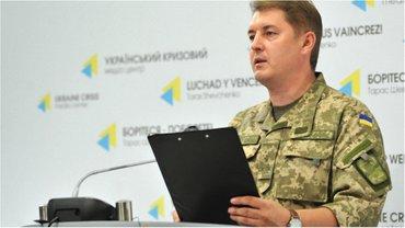 За сутки погиб один украинский военный, четверо ранены - фото 1