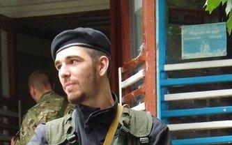 Луана Кеннингсепа разыскивают в России - фото 1