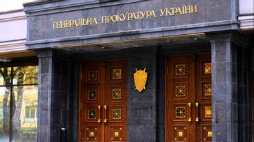 ГПУ объявит Ежеля в международный розыск - фото 1