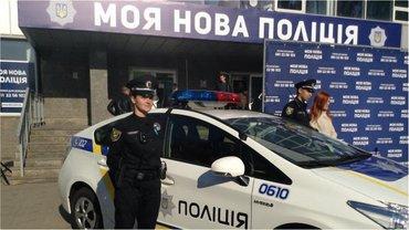 Опрос: Как Вы оцениваете работу национальной полиции Украины? - фото 1