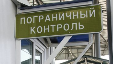 Оккупанты заявили, что двое украинцев пытались проникнуть в Крым, не проходя контроль - фото 1