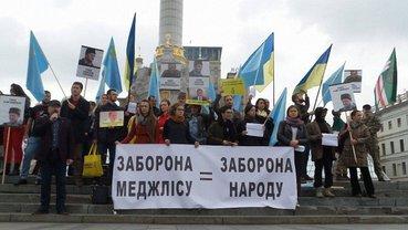 Активисты требовали от России прекратить репрессии против крымских татар - фото 1