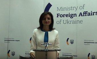 Беца назвала выборы в Крыму нарушением международного права - фото 1