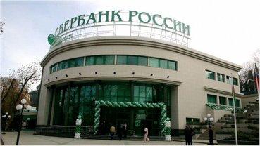 """В """"Сбербанке России"""" заявили о том, что приводят бизнес в Украине в нормальное состояние - фото 1"""