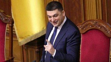 Премьер-министр подчеркнул, что помощь предоставят малообеспеченным студентам - фото 1