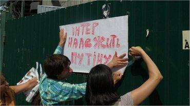 """В """"Интере"""" согласились с требованиями протестующих - фото 1"""
