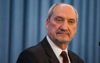 Министр обороны Польши решил рассекретить архивы расследования авиакатастрофы под Смоленском - фото 1