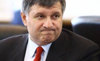 В МВД опровергли слухи об отставке Авакова - фото 1
