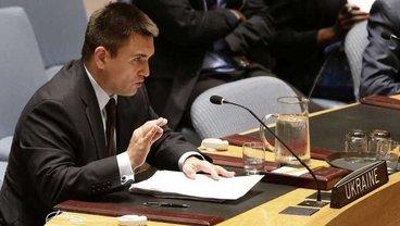 Павел Климкин подчеркнул необходимость привлечь к ответственности виновных в катастрофе МН17 - фото 1