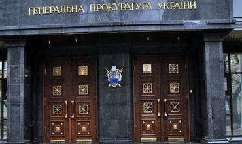Коррупционеру предъявили подозрение в растрате - фото 1