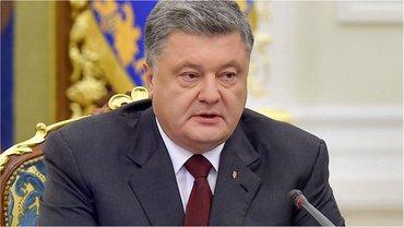 Встреча президентов Украины и Латвии состоится в ближайшие дни - фото 1