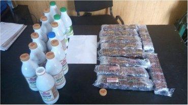 Наркотики прятали в бутылках  - фото 1
