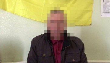 Злоумышленник был завербован боевиками в январе 2015 года - фото 1