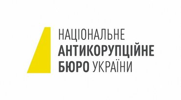 Детективы НАБУ допросили главу МВД Арсена Авакова - фото 1