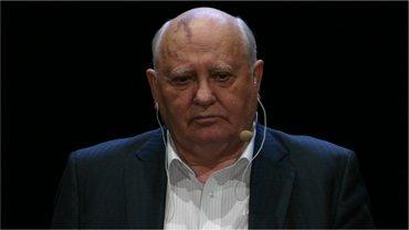 Горбачева не могут допросить  - фото 1