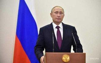 """Путин заявил, что готов говорить с США в рамках """"нормандского формата"""" - фото 1"""