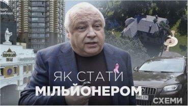Голова фракції БПП у парламенті раптово став мільйонером - фото 1