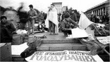 Киев, октябрь 1990 года - фото 1