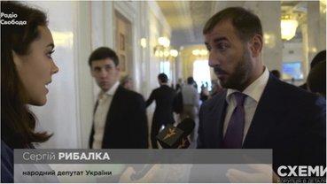 Сергій Рибалка дізнається, що офшор перестав бути таємницею - фото 1