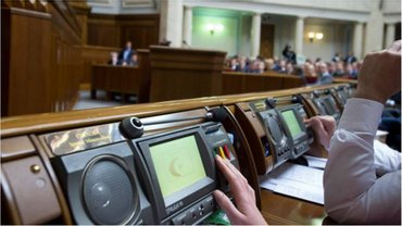 В Раде зарегистрирован проект обращения к ОБСЕ, ЕС и США из-за Сущенко - фото 1