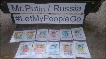 Украинца подвергали страшным пыткам, заставляя признаваться в преступлениях, которые он не совершал - фото 1